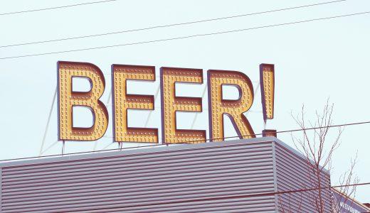 部員募集!  クラフトビールを新見で作る! 「クラフトビール部」