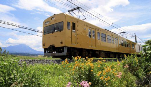 電車でおでかけ♪新見〜岡山〜福山
