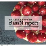 classNvol2_report