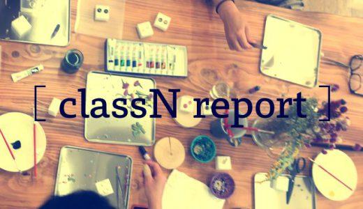 classN  vol.1 レジンアクセサリーをつくってみよう!