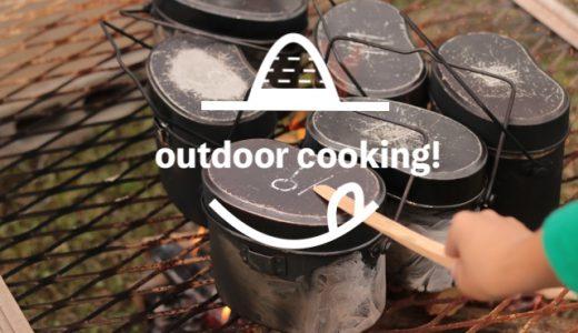 竹でご飯を炊こう!アウトドア体験に参加してきました!
