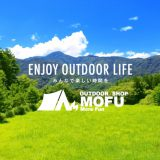outdoorshop MOFU