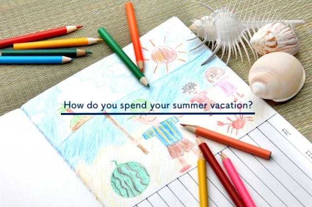 夏休みの過ごし方