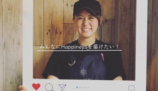 """新見のまちに""""Happiness""""を!ダンススタジオLoyceオーナーの想い"""