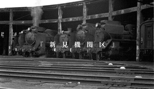 津山まなびの鉄道館と昭和の新見機関区
