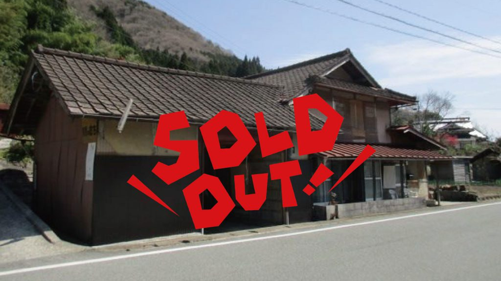 SOLDOUT114