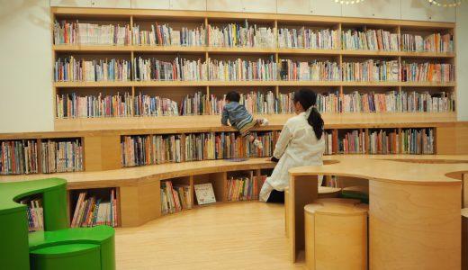 「ラブ!ライブラリー」 親子で楽しめる新見市立中央図書館