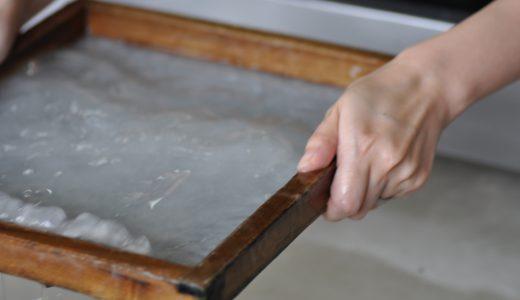 日本の伝統工芸「紙すき和紙」でうちわ作りに挑戦!
