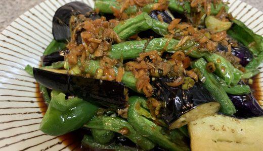 我が家の畑のレシピ!「ナスの薬味酢醤油」