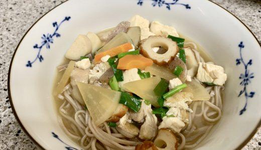 野菜がたっぷり!体温まる、地産地消レシピ「けんちんそば」
