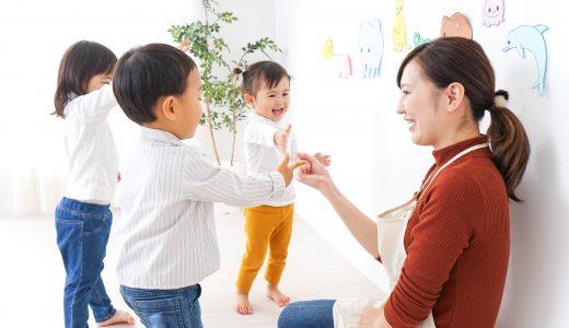 子どもを預けたいと思ったらどうすればいい? 〜認定子ども園・幼稚園への入園手続き〜