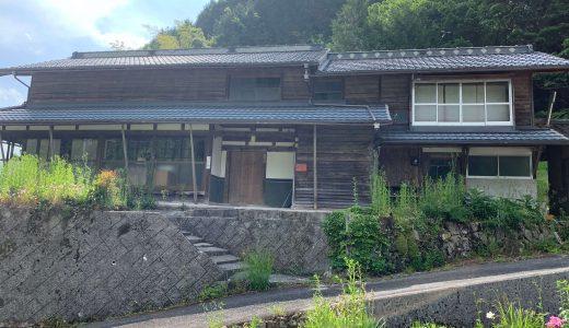 山間の見晴らしの良い高台にある 土間と縁側のある家(No.147新見市神郷釜村)