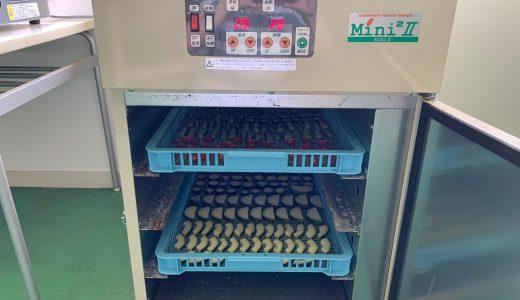 食品乾燥機を使って、かんたん干し野菜!!  人気の乾燥機ベスト3