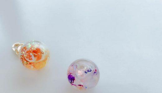 手軽なオリジナルアクセサリー作り!野花で簡単ハーバリウムアクセサリー