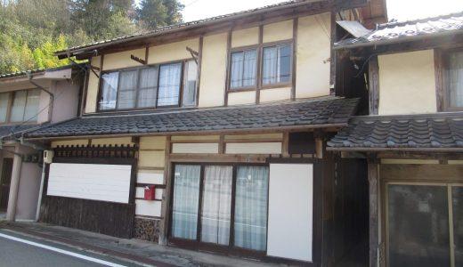ゲストハウスとして新たな活用ができる元旅館の家(No.168  哲多町本郷)